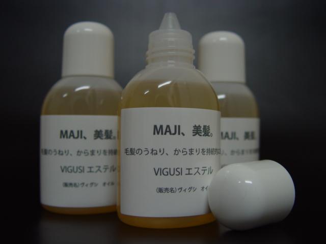 エルカラクトンヘアオイル。うねり、パサつきを持続的に解消し、サラッとした保湿感のヘアオイルです。