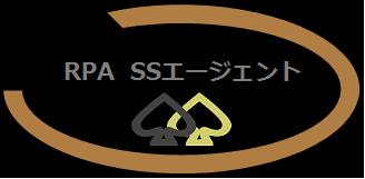 毛髪処理剤/RPA SSエージェント
